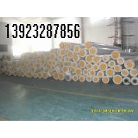 聚氨酯保温PPR热水管