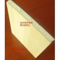 供应双隆牌活动板房 玻镁活动板房地板 集装箱房地板