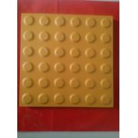 供应新疆和田昌吉耐酸砖盲道砖微晶铸石板