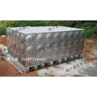 广西来宾不锈钢水箱