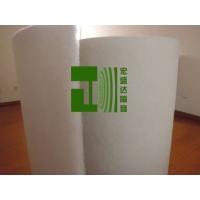 环保吸音材料环保吸音棉 优质环保吸音材料