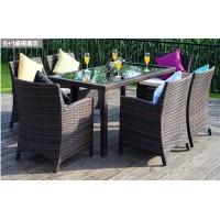 户外家具藤椅组合五件套藤编桌椅休闲阳台仿藤餐桌椅庭院花园桌椅