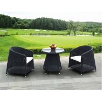 户外阳台桌椅休闲仿藤桌椅组合藤椅三件套客厅庭院藤编桌椅家具