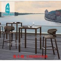 度帆户外家具 藤编桌椅三件套 吧台桌椅