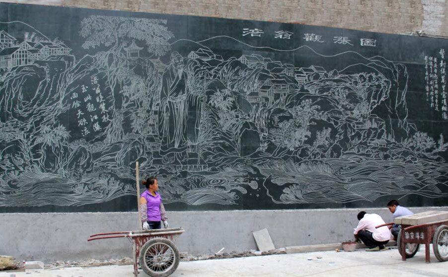壁画艺术/大型壁画设计制作