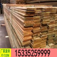 古建木材加工 户外防腐木板材