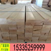 无节板价格 樟子松板材批发 实木家具材