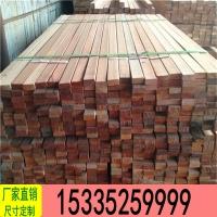供应进口优质巴西菠萝格板材-山楂木材硬度高 耐腐蚀