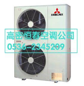 潍坊高密三菱重工海尔家用中央空调tx直流变频系列