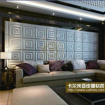 卡尔米亚皮雕软包电视背景墙集成吊顶床头软包图片