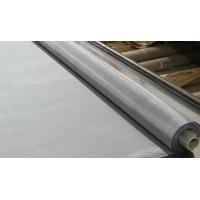 供应优质304不锈钢筛网滤网金属网