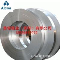 1060铝带材料性能参数 供应1060-O纯铝卷
