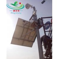 内蒙古赛罕区阳能家用太阳能光伏监控供电系统厂家