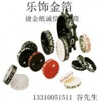 供应数字轮计数器刻度工具黑色白色红色烫金纸