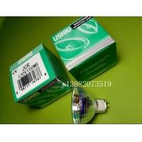 优秀USHIOJCR120V150WB卤素灯杯冷光源灯泡
