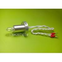 优利特URIT8021A80308060生化仪光源灯泡