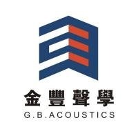 广州市金丰声学科技有限公司