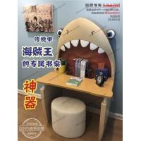 鲨鱼书桌  个性鲨鱼学习桌创意写字台儿童书桌