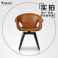 Ginger chair 姜椅 穿孔会议椅 电脑椅 头盔椅