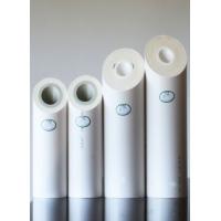 合肥PPR聚氨酯发泡保温热水管 pvc冷热水保温管