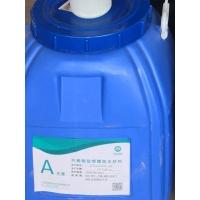 丙烯酸盐喷膜防水材料glzg