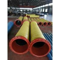 河北瑞程橡塑制品有限公司