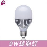9W球泡灯