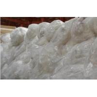 汽车行业零部件引擎盖使用的玻璃棉