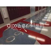 南京阿普勒水磨石地坪