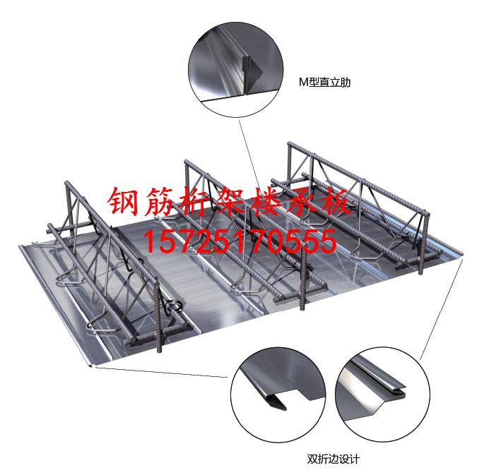 钢筋桁架楼承板TD6-120 实体直销 价格透明