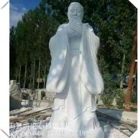 校园石雕孔子 汉白玉名人雕像 孔子像施教雕塑