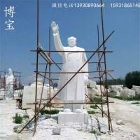 石雕毛主席 汉白玉石雕主席像3米高名人雕塑