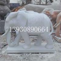 曲阳汉白玉石雕大象什么价格石雕大象厂家