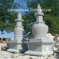 加工汉白玉石雕佛塔 寺庙石塔 舍利塔雕塑厂家