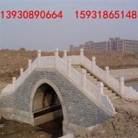 石雕栏杆 汉白玉石雕栏板 栏杆 桥护栏雕刻
