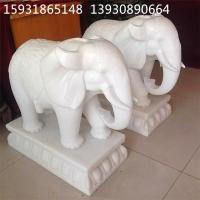 石雕小象 汉白玉石雕象一对 价格优惠 石雕大象加工
