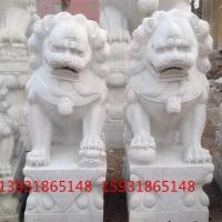 石头狮子 曲阳汉白玉石雕狮子一对大理石石狮子