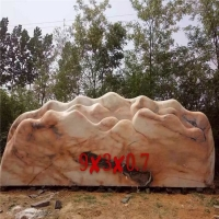 晚霞红石雕景观石 风景石 刻字碑石 园林景观自然石