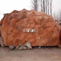 自然石石雕 晚霞红自然石 园林景观刻字石风景石
