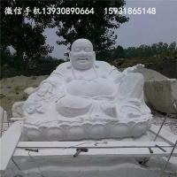定制石雕笑和尚 汉白玉大肚弥勒佛像 哈哈笑佛雕像