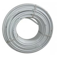 RHPIPE铝塑复合管