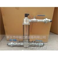 OW24 油水指示器 中瑞过滤器滤芯 油水分离装置 OW油水