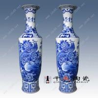 景德镇陶瓷大花瓶批发