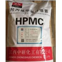 YT无机保温墙体隔热材料专用纤维素醚HPMC