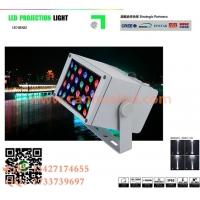 24W方形投光灯CREE芯片LED DMX512外控投光灯