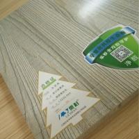 乐杉板材 吉安生态板 17mm 香杉木指接 厂家直销