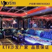 双人卡座布艺沙发欧式座椅休闲会所组合沙发酒店定制家具KTV家