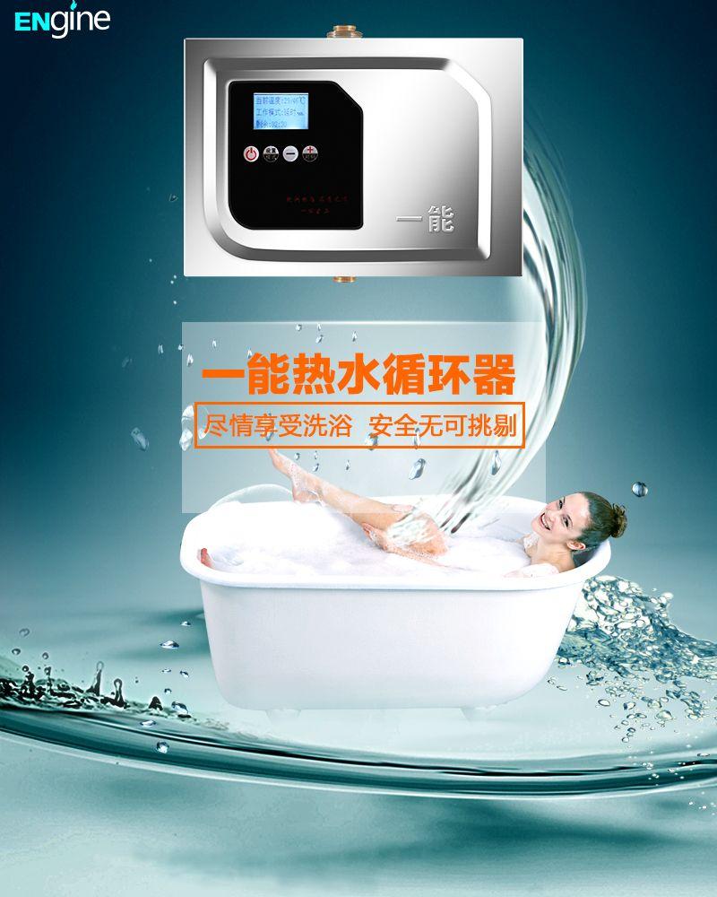 内江热水循环泵价格咨询