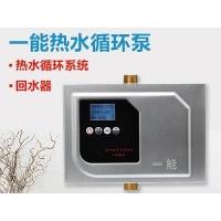 家用中央热水系统