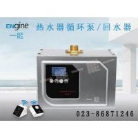 家庭热水系统